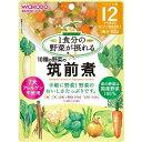 7大アレルゲン不使用、1食分の野菜が摂れる!