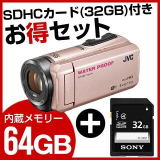 ������̵���ۡ�SDHC������(32GB)�դ��������åȡ�JVC(�ӥ�����)���֥ꥪ(Everio)�ӥǥ������GZ-RX500-N�ڥԥ�����ɡ��ɿ���ũ�ɿ��Ѿ����㲹�ӥǥ���SP032GBSDH010V10
