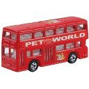 タカラトミー 箱095 ロンドンバス