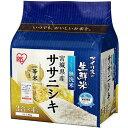 アイリスオーヤマ 生鮮米 無洗米 宮城県産ササニシキ 1.8kg