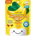 Combi テテオ 乳歯期からお口の健康を考えた 口内バランスタブレット DC+ フレッシュバナナ味