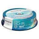 SONY 20BNR1VJPP6 [録画用 BD-R 6倍速 20枚組]【同梱配送不可】【代引き不可】【沖縄・離島配送不可】