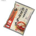 アイリスオーヤマ 低温製法米の生きりもち(シングルパック) 個包装 400g
