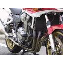 【送料無料】デイトナ D79912 エンジンプロテクター車種別キット CB1300SF/SB SC54 ( 039 03〜 039 13) CB1100( 039 10〜 039 13)