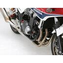 【送料無料】デイトナ D91828 エンジンプロテクター車種別キット CB1300SF/SB( 039 14) CB1100( 039 14)