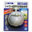 クリタック 浄水蛇口 ロカシャワーコンパクト 首ふりタイプ RSCOSW-3051