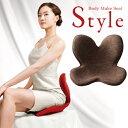 【送料無料】MTG(エムティージー)ボディメイクシート スタイル Body Make Seat Style【ディープブラウン】【MTG】【正規品】【メーカー公認...