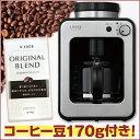【送料無料】siroca SC-A111 ステンレスシルバー [全自動コーヒーメーカー]