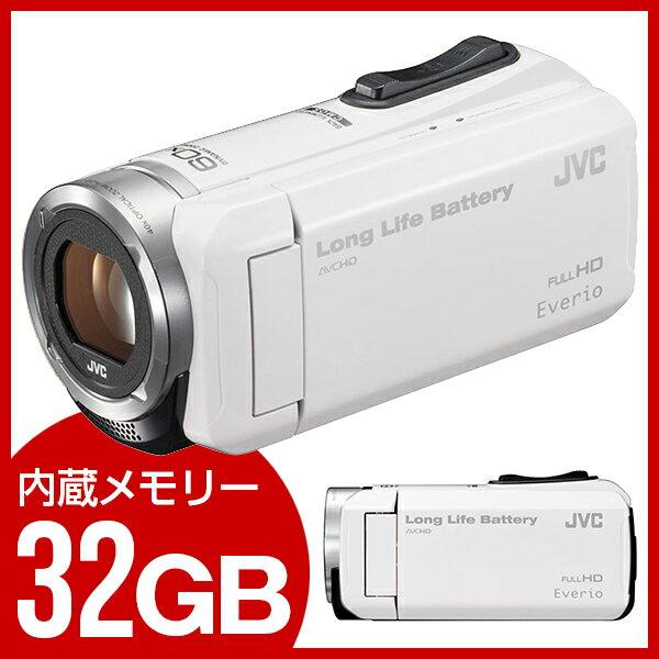 【送料無料】JVC (ビクター/VICTOR) GZ-F100-W ホワイト Everio(エブリオ) フルハイビジョンビデオカメラ(フルHD) 約5時間連続使...