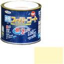 アサヒペン 水性スーパーコート 1/5L (アイボリー)