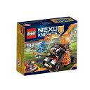 LEGO 70311 ネックスナイツ 恐怖のマグマシューター