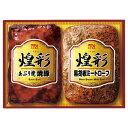 【送料無料】19104597 GT-25 丸大食品〈煌彩〉 ...