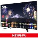 【送料無料】マクスゼン 50型(50インチ 50V型) 液晶テレビ [外付けHDD録画機能対応 3波 地上・BS・110度CSデジタルフルハイビジョン] (maxzen) J50SK01