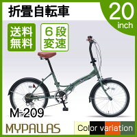 【送料無料】マイパラス M-209-GR アイビーグリーン [折りたたみ自転車]【同梱配送不可】【代引き不可】【本州以外の配送不可】の画像