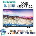 【送料無料】Hisense ハイセンス HJ55K3120 [55V型地上・BS・CSデジタルフルハイビジョンLED液晶テレビ ダブルチューナー Wチューナー 55インチ 外付けHDD 3波 フルハイ]