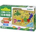 学研ステイフル 木製パズル日本地図の画像