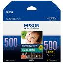 EPSON KL500PSKR [写真用紙 光沢(L判・500枚)]