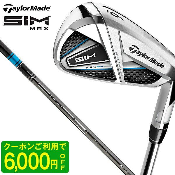 SIMMAXアイアンセット5本組( 6-PW)2020年モデル日本仕様TENSEIBLUETM60純