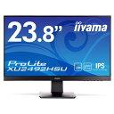 【送料無料】iiyama XU2492HSU マーベルブラック ProLite [23.8型ワイド液晶ディスプレイ]