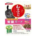 日清ペットフード JPスタイル 和の究み 猫用セレクトヘルスケア 腎臓ガード 2種の味アソート 200g