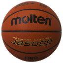 モルテン B6C5000 [バスケットボール 6号球 (天然皮革)]