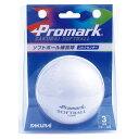 Promark SB-803N [ソフトボール練習球 3号(1球入)]