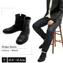 ショッピングエンジニアブーツ glabella GLBB-002-BK-S ブラック [ドレープ ブーツ Sサイズ 25.0〜25.5cm] メーカー直送