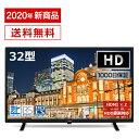 液晶テレビ テレビ 32型 メーカー1,000日保証 TV ...