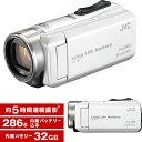 【送料無料】JVC (ビクター/VICTOR) GZ-F200-W パールホワイト Everio(エブリオ) [フルハイビジョンメモリービデオカメラ(32GB)(フルHD..