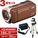 【送料無料】JVC (ビクター/VICTOR) GZ-F100-T ブラウン(32GBビデオカメラ) + KA-1100 三脚&バッグ付きおすすめセット 長時間録画 ..