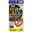DHC 醗酵黒セサミン プレミアム 20日 120粒