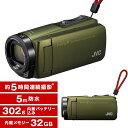 【送料無料】JVC (ビクター/VICTOR) GZ-R470-G カーキ [フルハイビジョンメモリービデオカメラ(32GB)(フルHD)] Everio R(エブリオ) 約5..