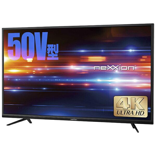 【送料無料】4K対応 液晶テレビ 50V型 ネクシオン 外付HDD録画機能対応 nexxion 50UH110 [地上・BS・110度CSデジタル]
