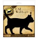 東洋ケース TL-CWL-02 「てくてく」 CAT WALL LIGHT LEDウォールライト