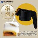 ドウシシャ DKJ-18BK ブラック 絹泡 ジョッキタイプ [ビアサーバー(缶用)]
