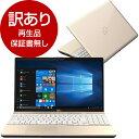 ノートパソコン 富士通 FMVA45B3G シャンパンゴールド FMV LIFEBOOK / 15.6型ワイド液晶 / Windows 10 Home 64ビット / インテル Core i3-7130U 2.7GHz / HDD 約1TB / 日本語キーボード