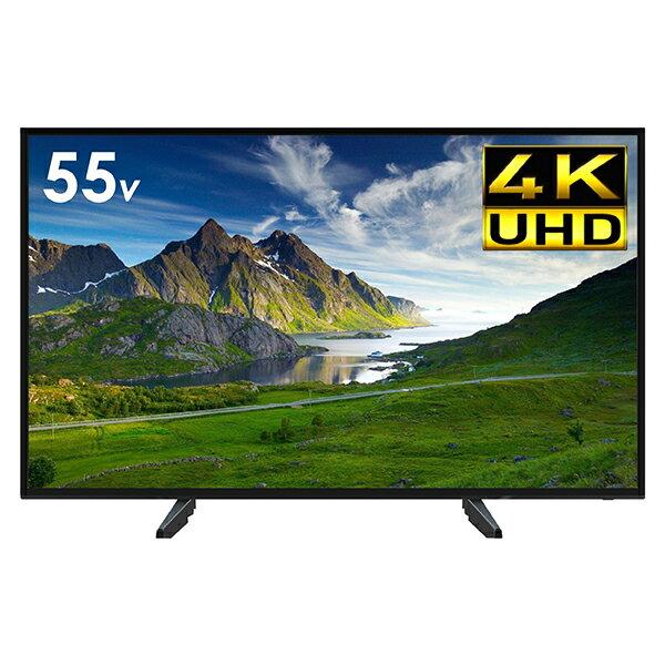 【送料無料】VERTEX UHD4K-V55 [55V型 地上・BS・110度CSデジタル4K対応液晶テレビ]