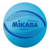 MIKASA MSN78-BL [ソフトバレー(検定球)円周78cm 約210g 青]の画像