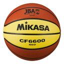 【送料無料】MIKASA CF6600-NEO [バスケット6号(一般・大学・高校・中学) 女子用 検定付練習球 天然皮革 茶/黄]