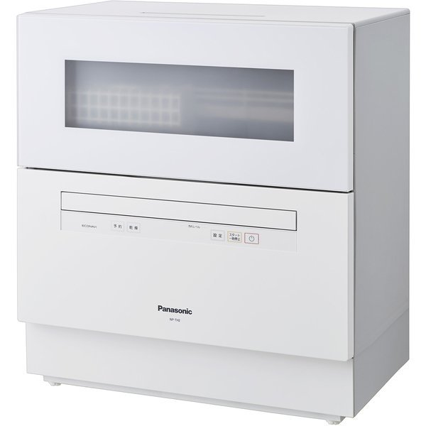 【送料無料】PANASONIC NP-TH2-W ホワイト [食器洗い乾燥機 (5人用・食器点数40点)]