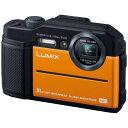 PANASONIC DC-FT7-D オレンジ LUMIX(ルミックス) [コンパクトデジタルカメラ (2040万画素)]