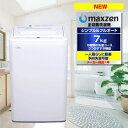 【送料無料】全自動 洗濯機 7.0kg JW70WP01WH maxzen マクスゼン 一人暮らし チャイルドロック ホワイト