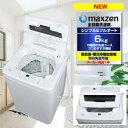 洗濯機 6kg 全自動洗濯機 一人暮らし コンパクト 引越し...
