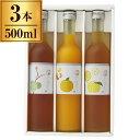 なでしこのお酒「てまり」梅酒セット【化粧箱入】 500ml ×3