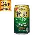 アサヒビール クリアアサヒ 贅沢ゼロ 350ml ×24