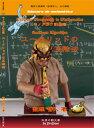 PrePass Monograph in Mathematics 「M001ユークリッドの互除法」テキスト1冊+解説DVD8枚セット