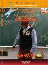 PrePass Monograph in Mathematics 「M002固有値問題」テキスト1冊+解説DVD4枚セット