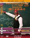 PrePass Monograph in Mathematics 「M004媒介変数表示」テキスト1冊+解説DVD9枚セット