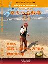 樂天商城 - 【京大受験】京大への数学 第捌巻「関数・図形と方程式」 DVD(6枚)+テキストセット