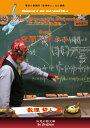 PrePass Monograph in Mathematics 「M010空間ベクトル」テキスト1冊+解説DVD4枚セット
